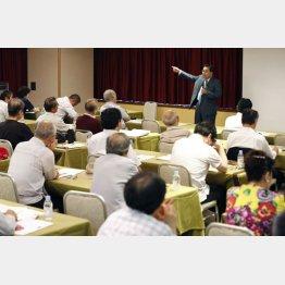 講演会にはさまざまな人が…(C)日刊ゲンダイ