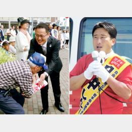 達増知事も全面支援の木戸口英司(左)、自民の田中は負けイメージしかない(13年の参院選)