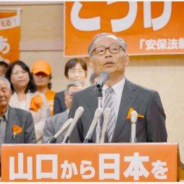 野党の統一候補は纐纈厚(C)日刊ゲンダイ