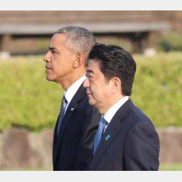 今度は2人で真珠湾か(C)日刊ゲンダイ