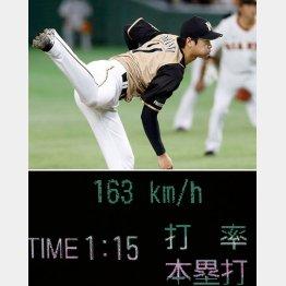 投げては日本最速完投の4勝目、打っては15戦連続安打