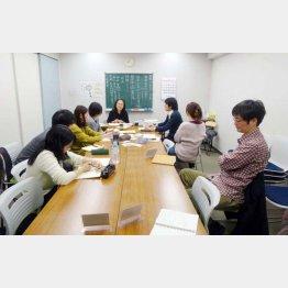 プロを目指すシナリオ・センターのゼミ(C)日刊ゲンダイ