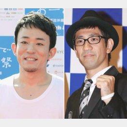 友人関係だったファンキー加藤(左)とアンタッチャブル柴田/(C)日刊ゲンダイ
