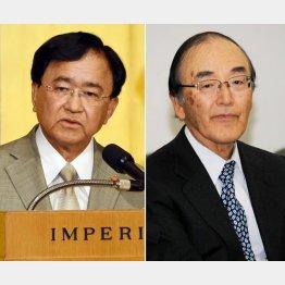 同友会の小林喜光代表幹事(左)と日商の三村明夫会頭(C)日刊ゲンダイ