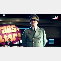 「帰ってきたヒトラー」/(C)2015 MYTHOS FILMPRODUKTION GMBH & CO KG CONSTANTIN FILM PRODUKTION GMBH