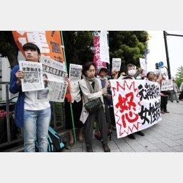 官邸前でも怒りの抗議デモ