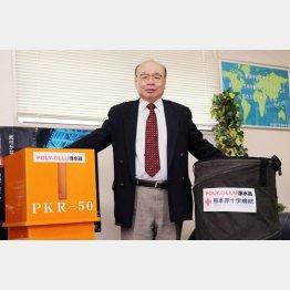 日本ポリグルの小田兼利会長(C)日刊ゲンダイ