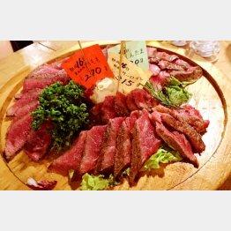 「熟成肉バル 肉アバンギャルド秋葉原」/(C)日刊ゲンダイ