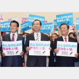 野党共闘を貫け(C)日刊ゲンダイ