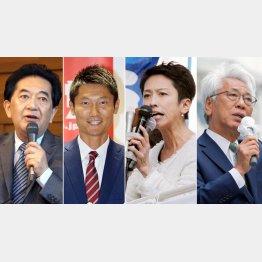 左から、お維とはイメージが合わない田中康夫、やっと出馬表明の朝日健太郎、安泰の蓮舫、割を食う小川敏夫