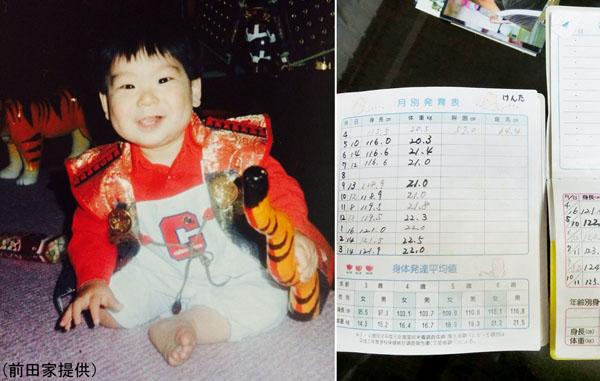 初節句を迎えた1歳の前田(左)と前田の成長を記す母子手帳/(前田家提供)