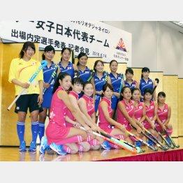 16人の代表メンバー(C)日刊ゲンダイ