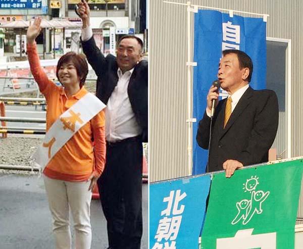 保育士の経験もある宮沢由佳候補(左)と除名の過去もある高野剛候補/(C)日刊ゲンダイ