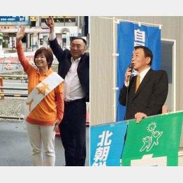 保育士の経験もある宮沢由佳候補(左)と除名の過去もある高野剛候補