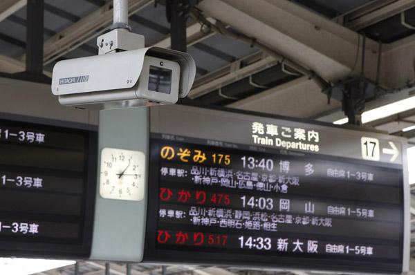 監視カメラにAIを活用(C)日刊ゲンダイ