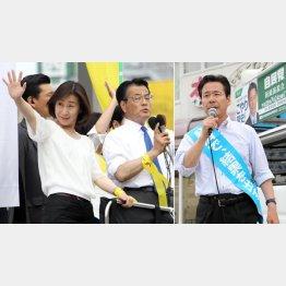 岡田代表と街頭に立つ林(左)と売りは「経済」の小鑓/(C)日刊ゲンダイ