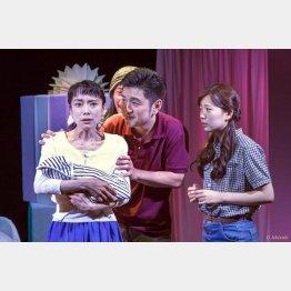 雀組ホエールズ第8回公演 「ありふれた愛、ありふれた世界」/(C)石崎五義雄