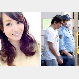 富田千景容疑者(左=フェイスブックから)と送検される加賀谷高志容疑者