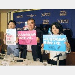 都知事選も野党共闘(C)日刊ゲンダイ