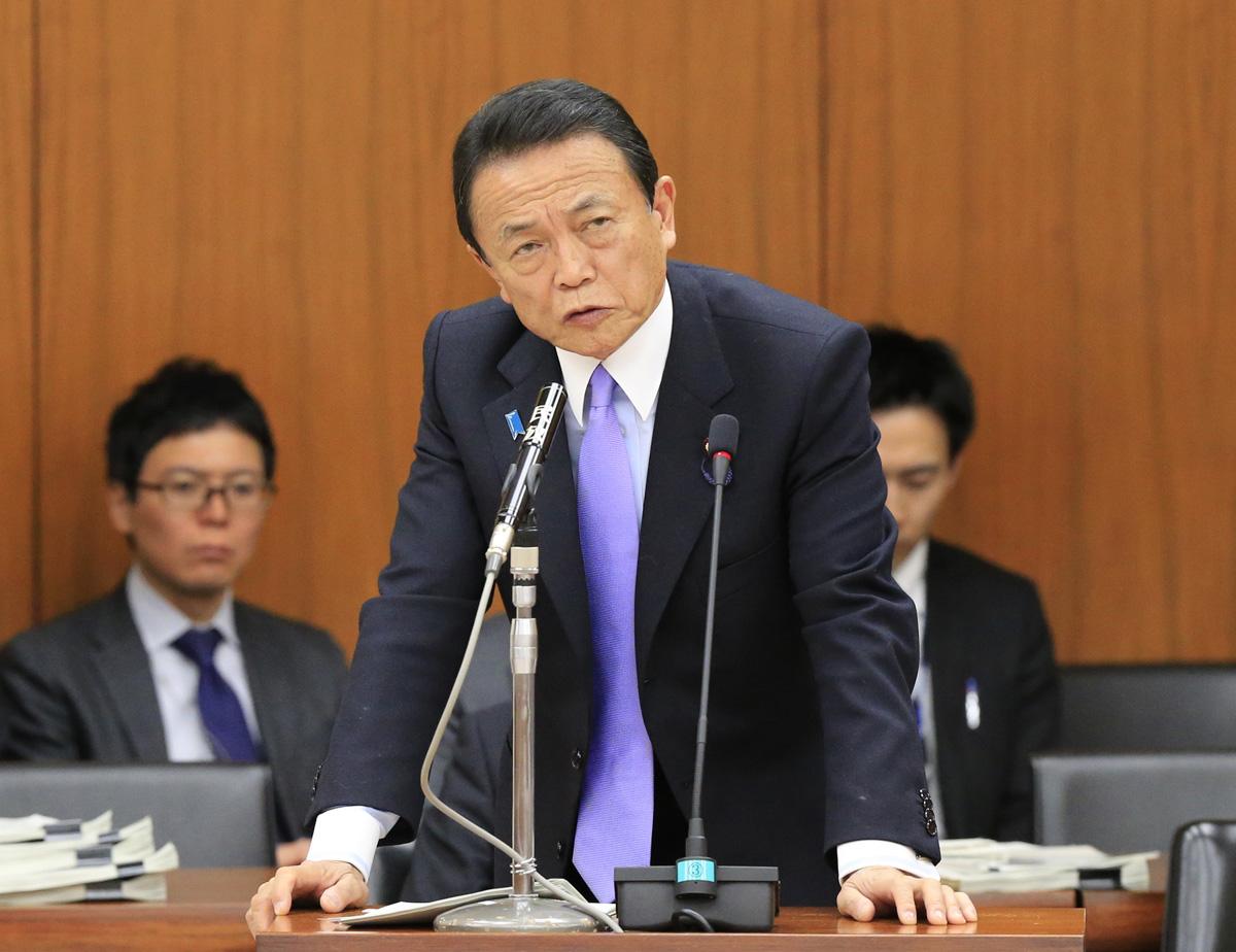確信犯か(C)日刊ゲンダイ