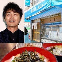 安田顕が無名時代に通った 渋谷の老舗「魚料理のじま」