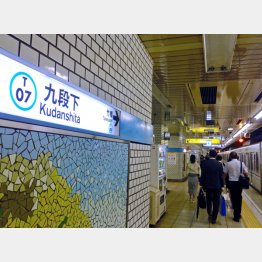 この駅では武道館をモチーフにしたあの曲を使用