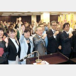 比例10人、選挙区1人で総決起集会