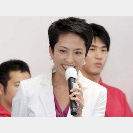 蓮舫氏は「私は国政で」と意思表示(C)日刊ゲンダイ