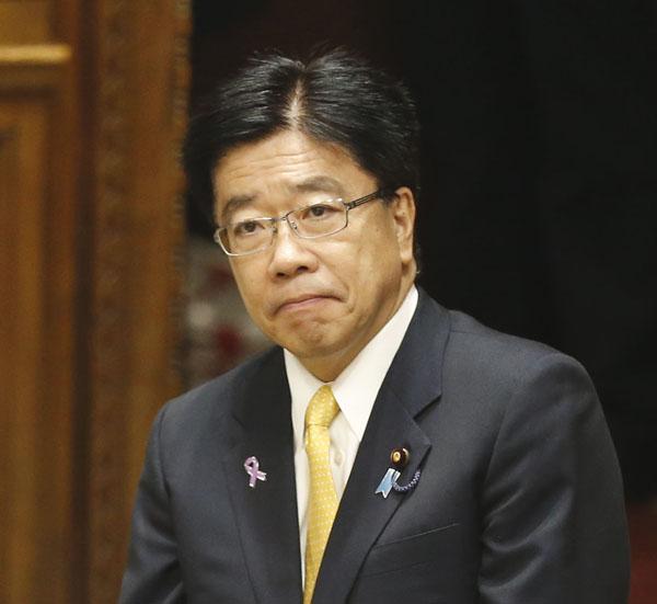 加藤大臣の事務所からの回答はなかった(C)日刊ゲンダイ