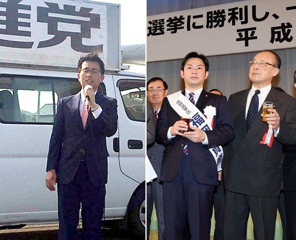 中村哲治(左・本人のフェイスブックより)と福岡資麿(提供写真)