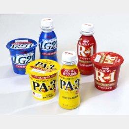 PA-3のパッケージは黄色(C)日刊ゲンダイ