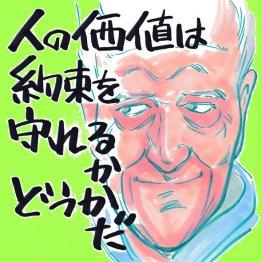 やさしい本泥棒(2013年 米・独)