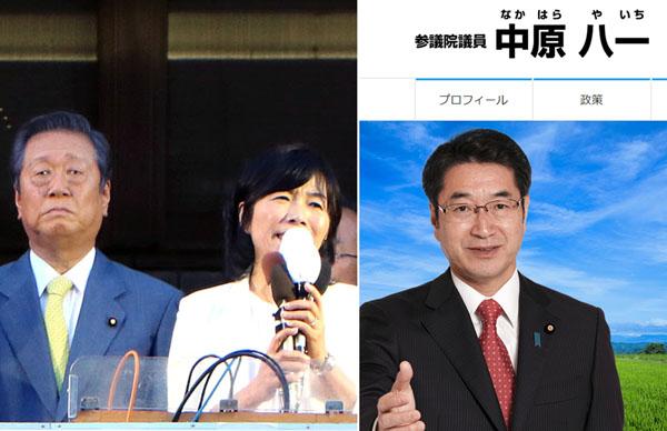ざっくばらんな語り口が好評の森裕子(左)と無名の中原八一(公式HP)/(C)日刊ゲンダイ