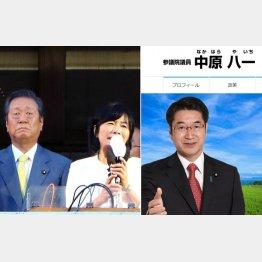 ざっくばらんな語り口が好評の森裕子(左)と無名の中原八一(公式HP)