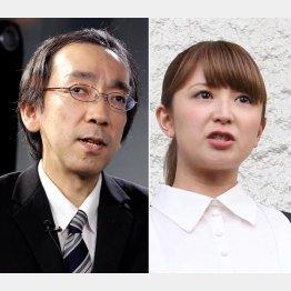 新垣隆(左)はトバッチリ…
