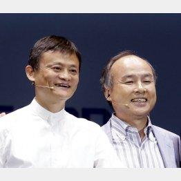 アリババのジャック・マー会長(左)と孫正義社長/(C)日刊ゲンダイ