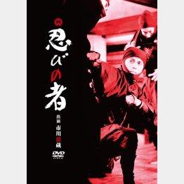 「忍びの者」/(C)発売元・販売元 株式会社KADOKAWA