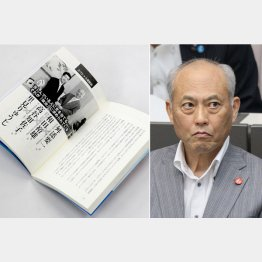 舛添氏は学生時代の恩師だが…(C)日刊ゲンダイ