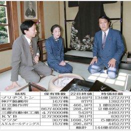 鳩山会館内覧会で(左から由紀夫氏、母の安子さん、邦夫氏)