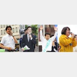 この4候補の勝敗がカギ(左からおおさか維新・片山、田中、公明・西田、伊藤の各氏)/(C)日刊ゲンダイ