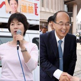 【山形】TPPに農家が反発 野党・舟山康江が一歩リード