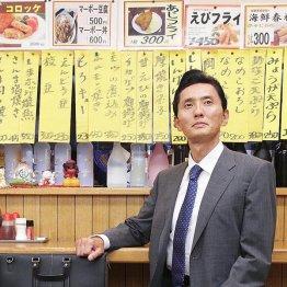松重豊がふらりと店に入り飯を食う(C)日刊ゲンダイ