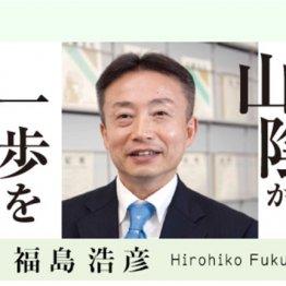 【鳥取・島根】青木幹雄2世が盤石も…鳥取では「誰?」