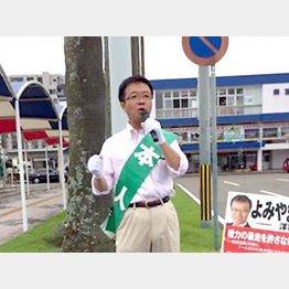 読谷山は総務省出身のエリート(提供写真)