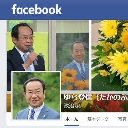 【和歌山】民進が日和って野党バラバラ 自民・鶴保圧勝か