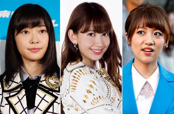 左から指原莉乃、小嶋陽菜、高橋みなみ(C)日刊ゲンダイ