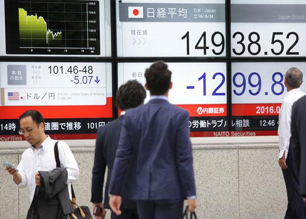 株価暴落にボー然…(C)日刊ゲンダイ
