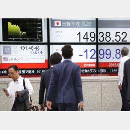株価暴落にボー然…