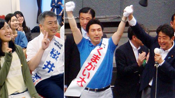 桜井氏(左)と合言葉は「やりがい!生きがい!熊谷!お願い!」の熊谷氏/(C)日刊ゲンダイ