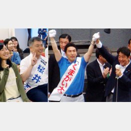 桜井氏(左)と合言葉は「やりがい!生きがい!熊谷!お願い!」の熊谷氏